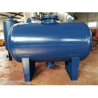 Buy cheap Blue Diaphragm Water Well Pressure Tank , Atmospheric Pressure Storage Tank product