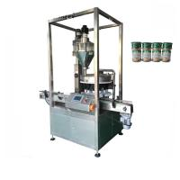 Buy cheap Baking Powder filling machine tin can baby cereal packaging machine Automatic Filling Packing Machine from wholesalers