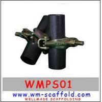 Buy cheap Pressed Swivel Coupler from wholesalers