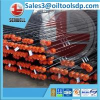 "Buy cheap Hot sales API 5CT  9-5/8"" N80 seamless steel casing pipe with couplings & thread protector from wholesalers"