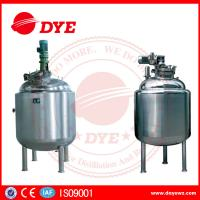Buy cheap Sanitary Dense Stainless Steel Tanks Magnetic Agitator Jacket Reactor Airtight from wholesalers