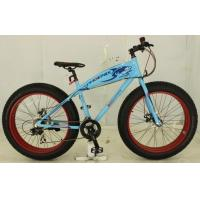 """China 26"""" high quality fat tire bike with aluminium alloy frame 21 speed on sale"""