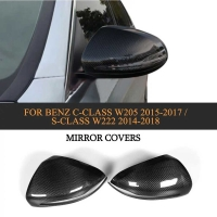 Buy cheap C-Class Autoclave Dry Carbon Fiber Wing Mirror Cover for Mercedes Benz W205 W222 from wholesalers