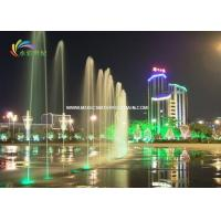 Buy cheap External  Musical Outside Water Fountains RGB Underwater Light from wholesalers