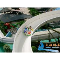 Buy cheap Large Outdoor Funny Inflatable Rafting Amusement Park Water Slides in Tube For Water Park from wholesalers