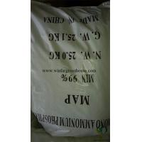 Buy cheap Mono Ammonium Phosphate Map 12-61-0 Hot Sale NPK 12-61-0 white crystal powder from wholesalers