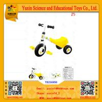 Buy cheap Plastic kids ride on car, kids driving car, baby tricycle,kids tricycle,kids cars, tricycle for children from wholesalers