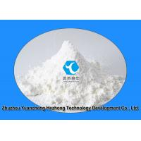 Buy cheap Raw Powder Clotrimazole for Deep Fungal Infections CAS: 23593-75-1 from wholesalers