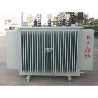 Buy cheap 10KV High Voltage Three Phase Oil Immersed Power Transformer For Factory from wholesalers