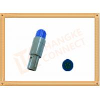 Buy cheap Self Locking 5 Pin Push Pull Connector Medical Consumble Accessories from wholesalers