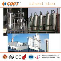 Buy cheap The best equipment !!! distillation equipmen from wholesalers