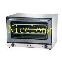 Buy cheap Hot sell electric oven convection bread oven EB-8F for bakery from wholesalers