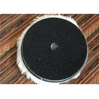 Buy cheap Wool 6 Inch Hook And Loop Polishing Pads , Sheepskin Buffing Pads For Car Cleaning from wholesalers