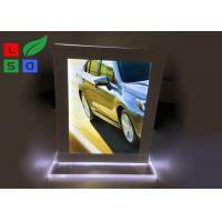 Buy cheap Double Sided LED Crystal Light Box A4 A5 Format Size For Countertop Menu Display from wholesalers
