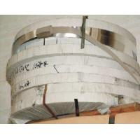 Buy cheap Aluminum Strips from wholesalers