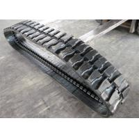 Buy cheap 320mm Rubber Track 320Width *54Pitch*72 for Bobcat Excavator from wholesalers