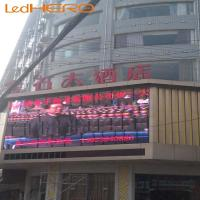 Buy cheap P6.25outdoor led display from wholesalers