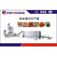 Buy cheap Commercial Food Processing Machinery TVP / TSP Meat High temperature from wholesalers
