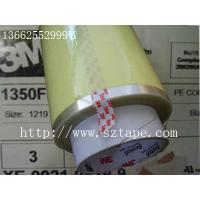 Buy cheap 1350 electrical tape punch / die from wholesalers