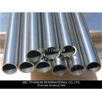 Buy cheap price titanium tube/titanium heat exchanger/exhaust pipe/connecting rod from wholesalers