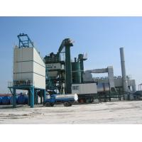 Buy cheap 40mm Max Aggregate Size Asphalt Batch Plant Wearable Mixing Blade 100000 Batch Lifetime from Wholesalers