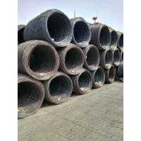 Buy cheap hot rolled alloy steel wire rod coils for welding ER70S-G 5.5mm from wholesalers