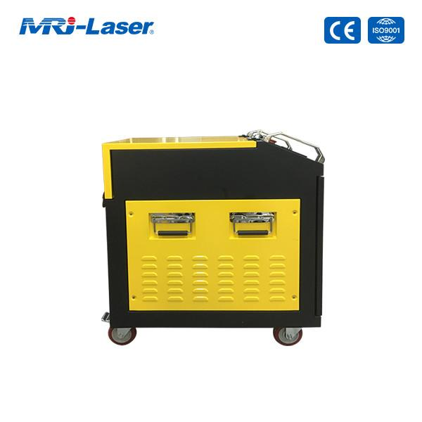 Quality 100w Handheld Laser Rust Removal Machine For Energy & Mining for sale