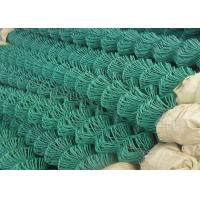 Buy cheap 8 Gauge Green PVC Coated Chain Link Wire Mesh For Making House and Farm Fence from wholesalers