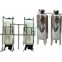 Buy cheap 2000LPH Reverse Osmosis Water Purification Unit RO Drinking Water Treatment from wholesalers