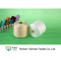Paper Or Plastic Core Bright Polyester Spun Yarn For Sewing / High Strength