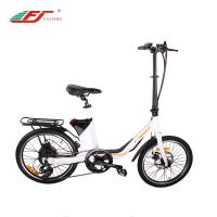 Buy cheap 2018 Super Light folding electric bike/electric bicycle/ebike from wholesalers