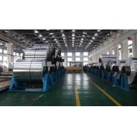 Buy cheap White Color Anodized H38 5052 Aluminum Coil Thickness 0.15mm-7.0mm For Boat Bodies from wholesalers