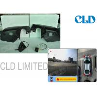 Buy cheap HD Camera 720P 360 Degree Ip67 Car Parking Cameras System four- Channel DVR For Honda CRV product