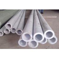 Buy cheap ERW 316L Stainless Steel Welded Pipe 2B NO.1 Polished Stainless Steel Welded Tubes from wholesalers