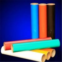 Buy cheap DM Reflective Sheeting from wholesalers