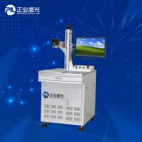 Buy cheap IPG Fiber PCB Laser Marking Machine For Metal Products , Desktop Laser Engraver from wholesalers