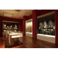 Buy cheap The National Textile Museum of Malaysia from wholesalers