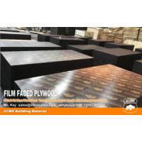 Buy cheap Shuttering Formwork Concrete Plywood 18mm film faced plywood 4*8 plywood from wholesalers