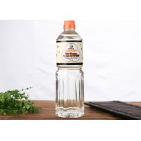 Buy cheap White Japanese Rice Vinegar Fermented Sushi Vinegar Brewing And Purity 100% Sticky from wholesalers
