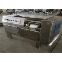 Buy cheap Electric Meat Grinder Machine , High Versatility Meat Shredder Machine from wholesalers