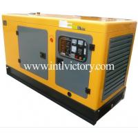 Buy cheap 20KW / 25KVA 60HZ Victory - Isuzu Diesel Generator Set V24SU from wholesalers