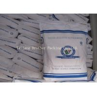 Buy cheap Plastic Laminated Kraft Paper Bag For Anticorrosion Coating , High Resistant from wholesalers