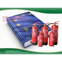 Buy cheap ABC Powder fire extinguisher- CE and EN3 from wholesalers