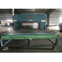 Buy cheap Customized Color Non Asbestos Jointing Sheet , Oil Resistant Rubber Sheet from wholesalers