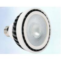 Buy cheap Green house LED grow lamp lights for followers/house plant/Tissue cultivation from Wholesalers