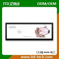 Buy cheap 38 inch ultra wide bar type 1000nits stretched LCD monitor display for bus train subway signpost from wholesalers