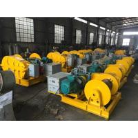 Buy cheap Long Rope Electric Wakeboard Winch Slipway Shipyard Use Customized Color from wholesalers