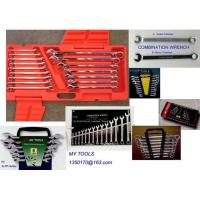 Buy cheap Spanner & Wrench from wholesalers