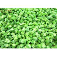 Buy cheap Grade A Organic Frozen Vegetables Cooking Frozen Baby Okra For Restaurant from wholesalers