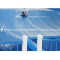 Buy cheap Flowrider Surf Simulator Water Ride , Extreme Sport Fun Ride For Water Park from wholesalers